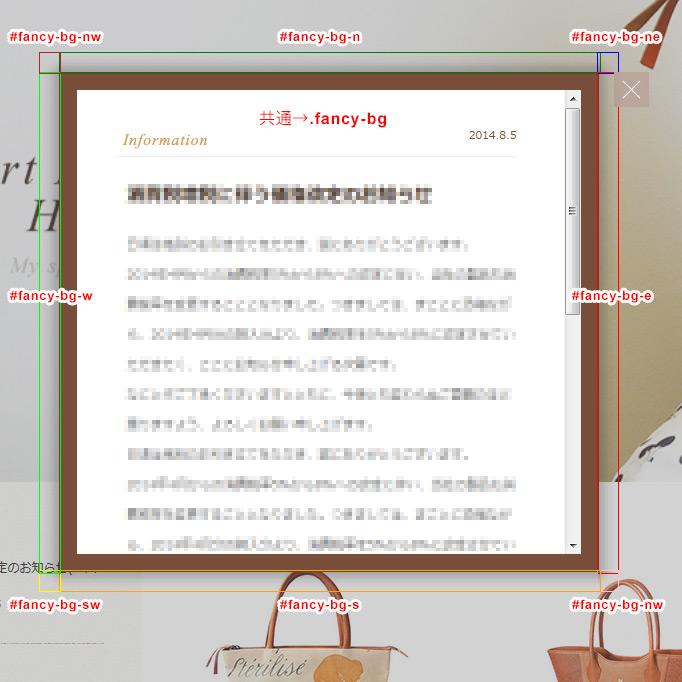 fanceboxの枠のID.jpg