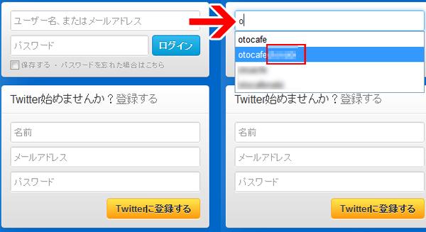 loginpass.jpg