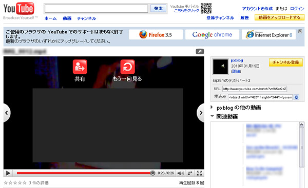youtube ie6
